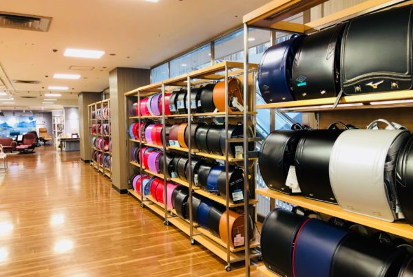 Lined up randoseru school bags at a department store in Japan