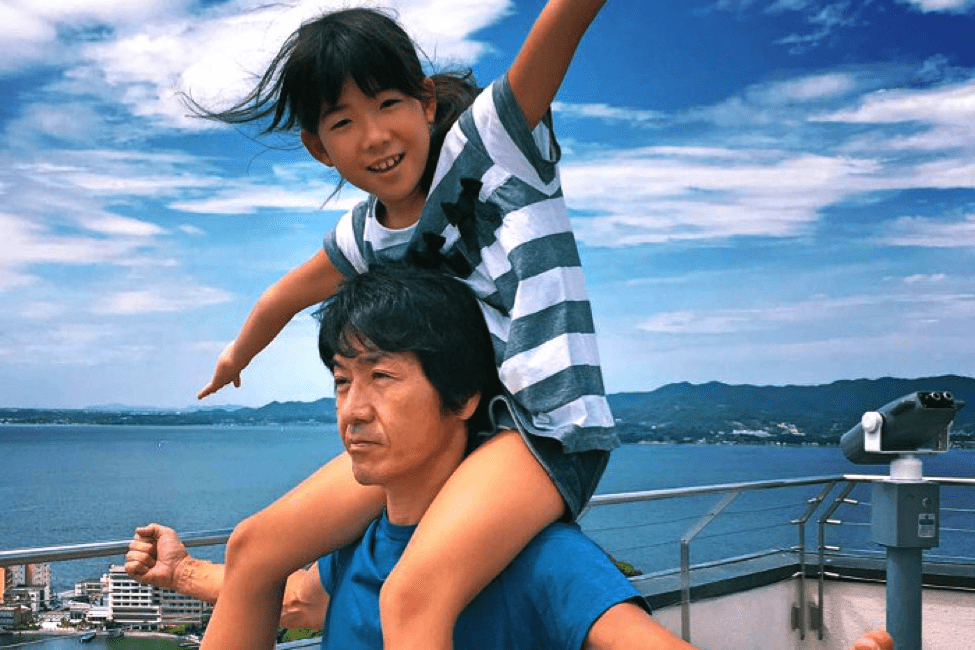 Cool Japanese Dads