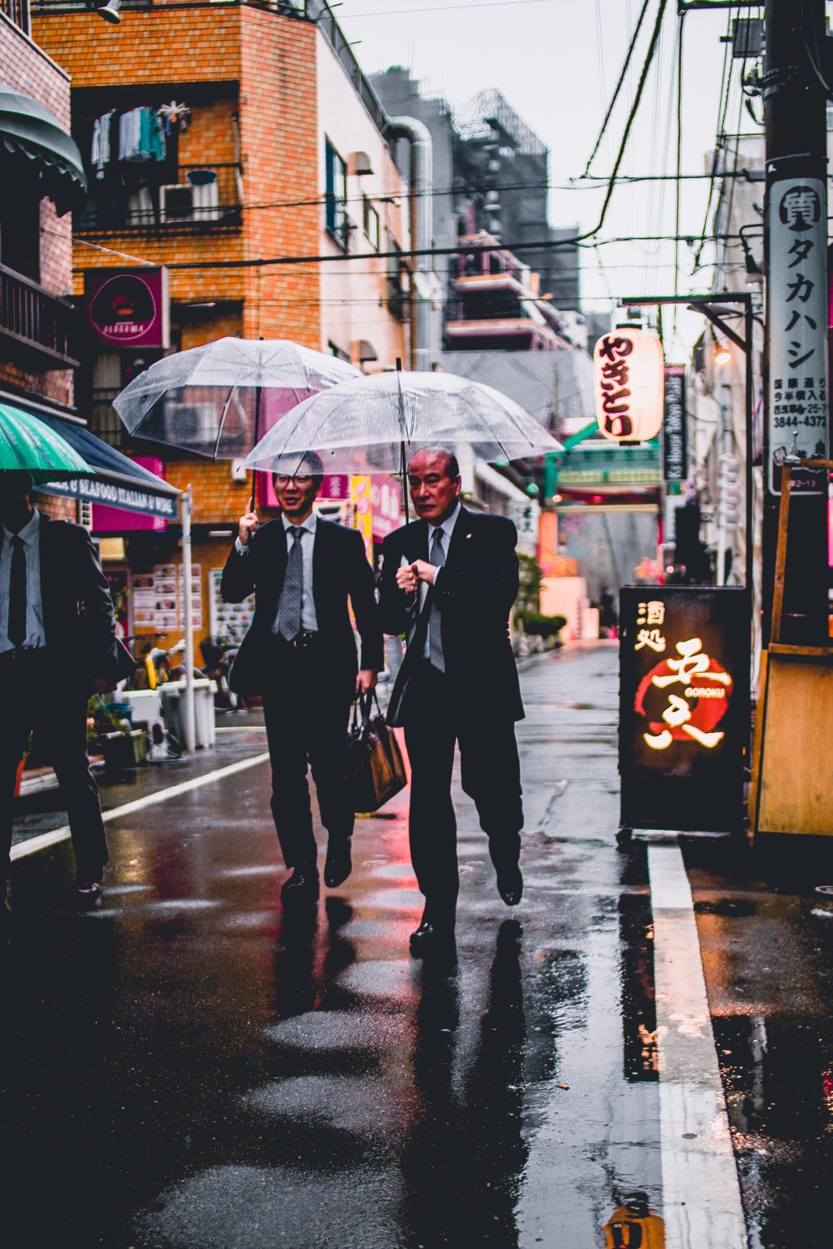 Japanese businessmen