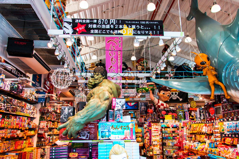 japan toy store